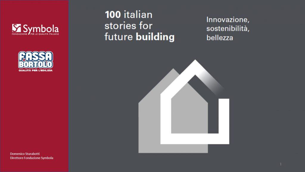 Fondazione Symbola e innovazione Sismocell